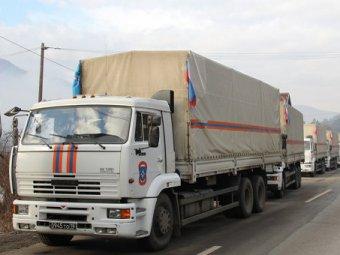 Последние новости Украины 13 августа 2014: Аваков заявил, что не пропустит гуманитарный конвой из РФ через Харьковскую область