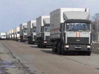Последние новости Украины 12.08.2014: российский гуманитарный конвой отправился на Украину (видео)
