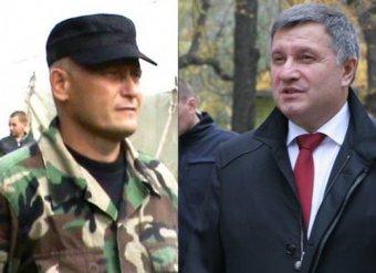 Новости Украины 18.08.2014: Аваков приказал устранить Яроша в ближайшие дни — эксперт