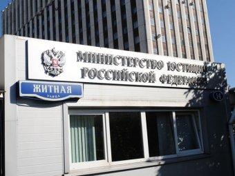 """Минюст РФ признал """"Солдатских матерей Санкт-Петербурга"""" иностранным агентом"""