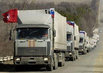 Новости Украины сегодня 12 августа 2014: Россия направляет гуманитарную помощь на восток Украины