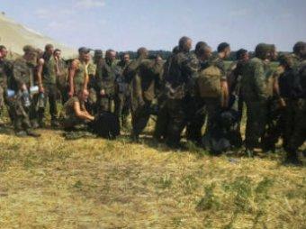 Новости Украины на 28 августа: в ФСБ заявили о переходе  около 60 украинских военных в Россию с просьбой об укрытии