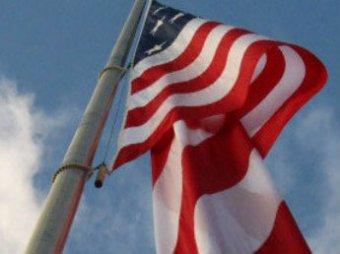 США ввели санкции против «Азия Банка»