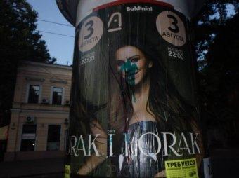 Последние новости Украины 4 августа 2014: Украина запретит 500 деятелям России въезд в страну