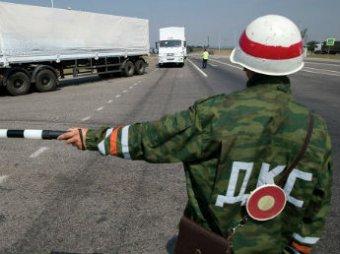 США грозят России новыми санкциями за гумконвой