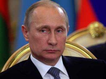 Песков анонсировал участие Путина в саммите G20 в Австралии