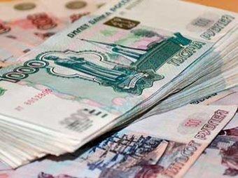 Россия направит пенсионные накопления в фонд помощи попавшим под санкции компаниям