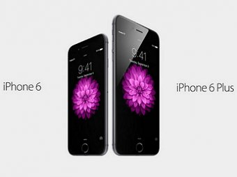 "Презентация iPhone 6 и iPhone 6 Plus: Apple представила новые ""айфоны"" (фото, видео)"