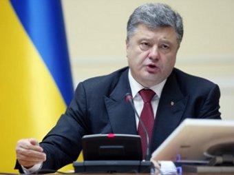 Последние новости Украины на 19 сентября: Порошенко пожаловался ЕС, что Путин угрожает взять Ригу и Бухарест - СМИ