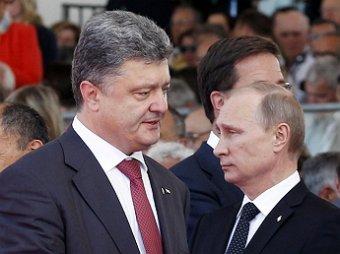 Последние новости Украины 9 сентября 2014: президенты России и Украины обсудили реализацию мирного плана