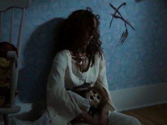 Во Франции фильм ужасов пришлось снять с проката из-за психоза зрителей