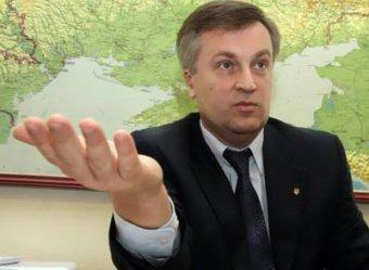 Самые последние новости о пенсии в москве