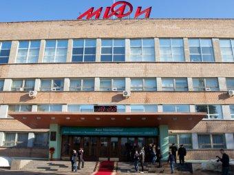 СМИ: у ректора и ряда сотрудников МИФИ прошли обыски