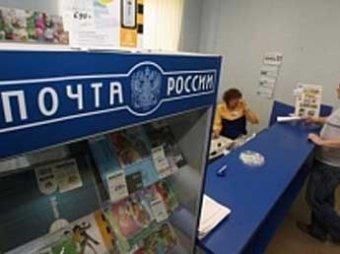 Почта России запускает электронный сервис рассылки штрафов ГИБДД