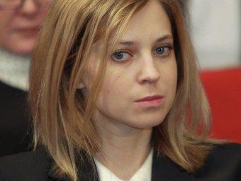 Прокурор Крыма Наталья Поклонская сменила имидж