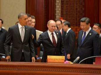Вопреки прогнозам Путин и Обама дважды поговорили в кулуарах АТЭС