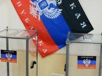 Новости Новороссии 2 ноября 2014: В ДНР и ЛНР стартовали выборы
