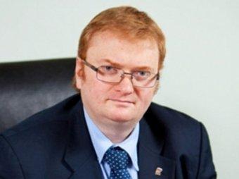 Студентку, заявившую в полицию на депутата Милонова, отчислили из вуза