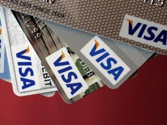 Visa прекратила работать в Крыму из-за санкций США