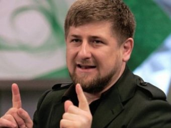 В СБУ завели дело против Рамзана Кадырова