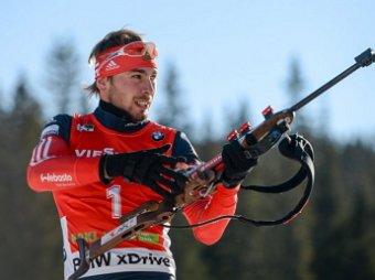 Шипулин завоевал золото в масс-старте на этапе Кубка мира по биатлону