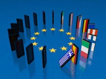 ЕС проигнорировал позицию Греции при принятии антироссийского коммюнике