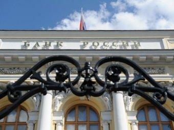 Российские банкиры просят ЦБР снизить ключевую ставку до 10,5%