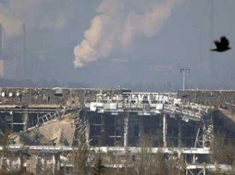 Украина признала потерю донецкого аэропорта