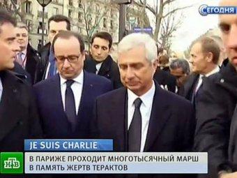 Олланду на марше в Париже пришлось одергивать Вальса (видео)