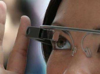 Google остановила производство и продажу очков Google Glass