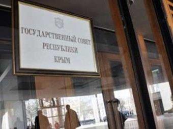 Госсовет Крыма национализировал Крымскую межбанковскую валютную биржу