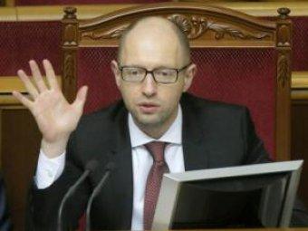 Новости Украины 21 января 2015: Украина подаст иск на Россию в Международный суд ООН