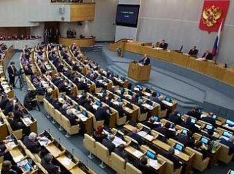 Нарышкин поручил Госдуме разобраться с «аннексией ГДР» в 1989 году