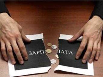 Минтруд предлагает устроить бизнесу внезапные проверки на зарплаты в конвертах