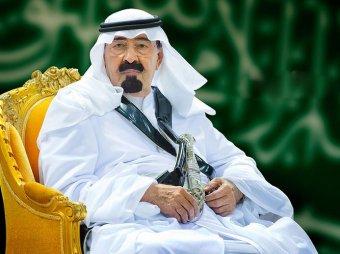 Скончался король Саудовской Аравии
