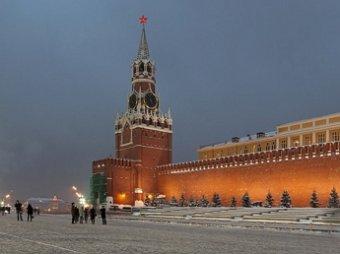 На сайте госторгов размещена заявка о продаже Кремля