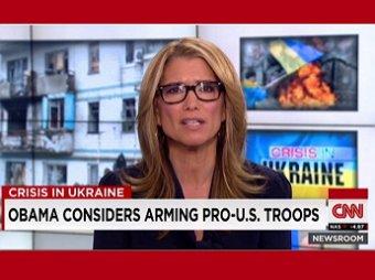 В эфире CNN украинскую армию назвали проамериканскими войсками
