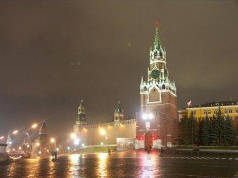 На сайте госторгов разместили объявление о продаже Кремля