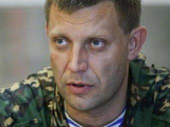 Раненый глава ДНР приступит в работе через три дня