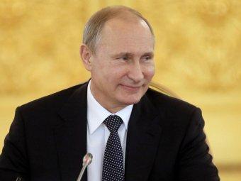 В России может появиться город Путин