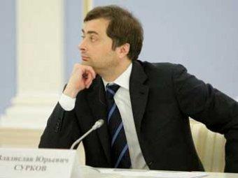 Глава СБУ обвинил Суркова в руководстве снайперами на Майдане