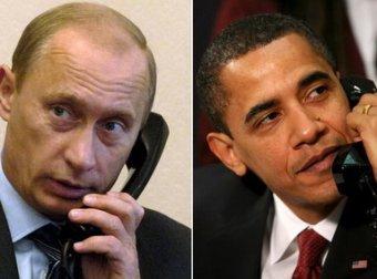 Путин и Обама обсудили по телефону ситуацию на Украине