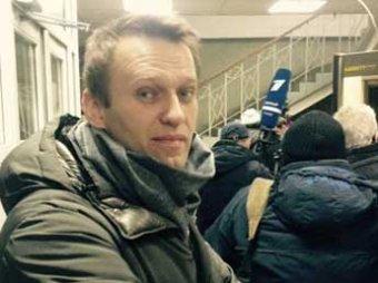 Навальный арестован на 15 суток, условный срок ему могут заменить на колонию