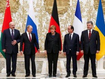 """Переговоры в Минске 11 февраля 2015, последние новости: Лавров заявил, что переговоры в Минске """"идут лучше, чем супер"""""""