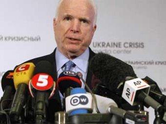 Сенатор Маккейн признал использование на Украине кассетных бомб и вину США в этом