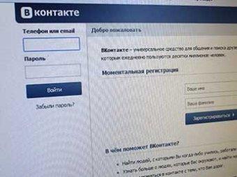 «Первый канал» легально разметил часть своего контента в соцсети «Вконтакте»