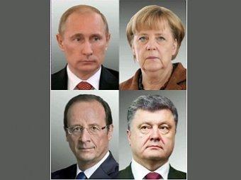 В Минске началась встреча лидеров «нормандской четверки»