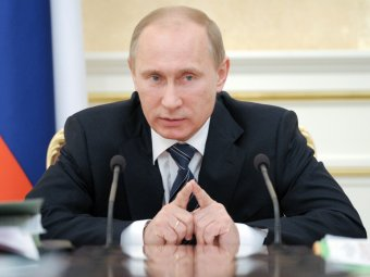 86% россиян одобряют деятельность Путина на посту президента РФ