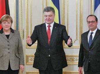 Меркель и Олланд предложили Порошенко новый мирный план для Донбасса