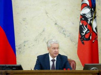 В Москве утвержден антикризисный план